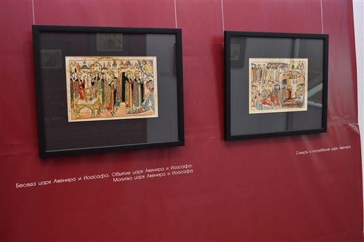 В художественный музей привезли первое произведение, написанное в Самаре