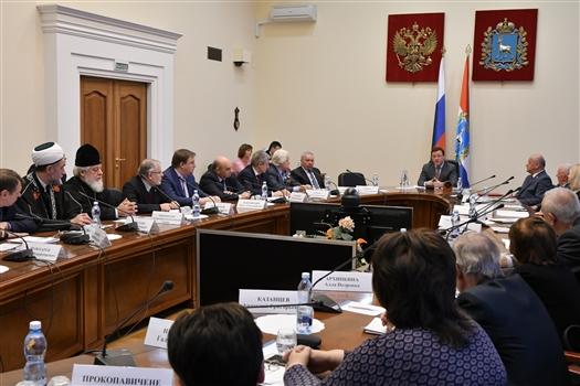Состоялось первое заседание Общественной палаты Самарской области IV созыва