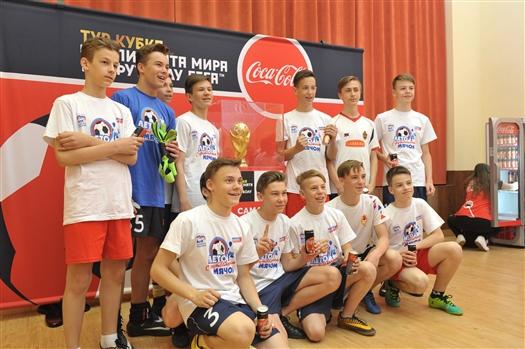 Самарские школьники сфотографировались с Кубком FIFA
