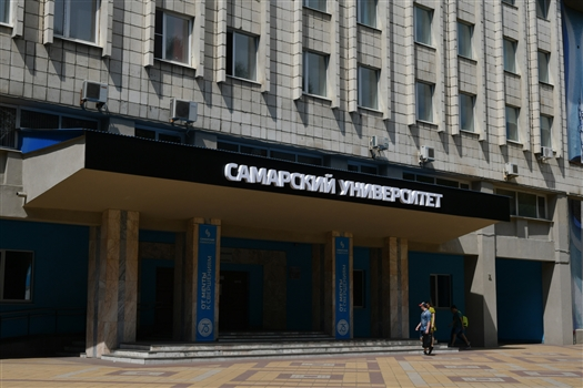 В Самарский университет подали документы более 5 тыс. абитуриентов