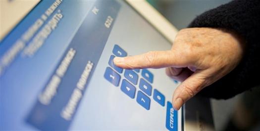 """Самарская """"Сигма-про"""" планирует производить информтерминалы с программой для инвалидов"""
