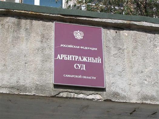 """Структуры группы """"Криста"""" взыскали с """"Фораса"""" 628 млн руб. и добились ареста имущества"""