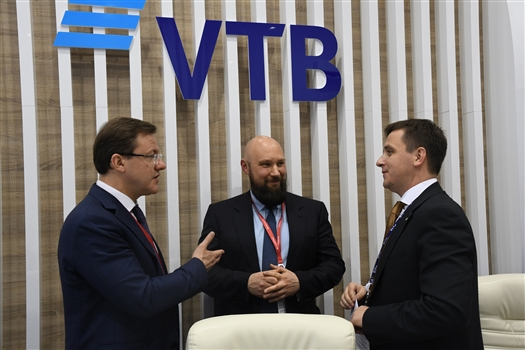 Банк ВТБ выступит инвестором строительства туристического комплекса в Самаре