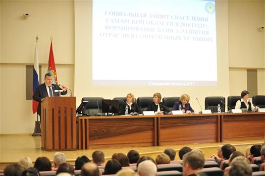 В региональном правительстве обсудили преобразование системы социальной помощи