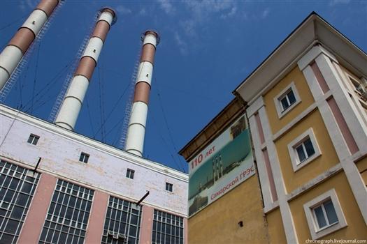 Самарская ГРЭС может стать музеем