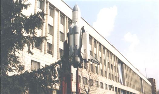 Самарский аэрокосмический университет
