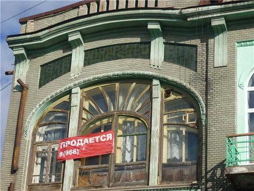 Прокуратура требует принятия мер по сохранению памятника архитектуры на ул. Молодогвардейской в Самаре