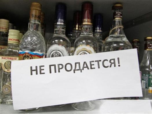 Депутаты губдумы предлагают смягчить ограничения по продаже алкоголя