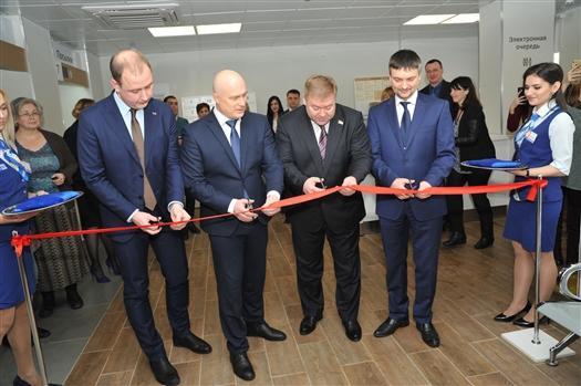 В Самаре на ул. Гагарина открыли суперсовременное почтовое отделение
