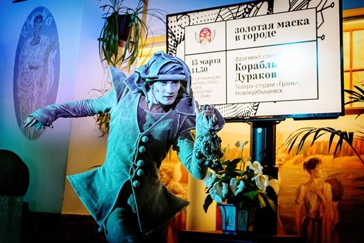 """Театр-студия """"Грань"""" показал """"Корабль дураков"""" на """"Золотой Маске"""""""