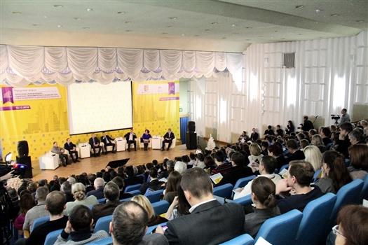 Форум ТОР.Новые возможности для бизнеса в Тольятти.