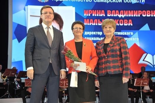 """Дмитрий Азаров - учителям: """"В ваших руках будущее нашей страны"""""""