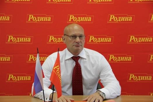 """Партия """"Родина"""" решила поддержать кандидатуру Николая Меркушкина на выборах губернатора"""