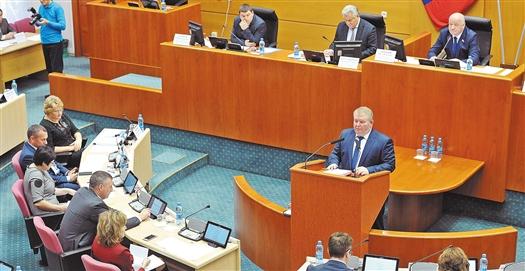Между первым и вторым чтениями к закону поступило 276 поправок на сумму 58,5 млрд рублей
