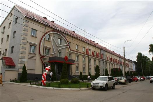 """Судебный спор банка """"Солидарность"""" и бизнесмена Александра Швидака закончился мировым соглашением"""