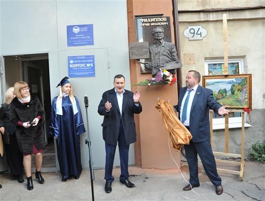 Живописцу Юрию Филиппову открыли в Самаре мемориальную доску