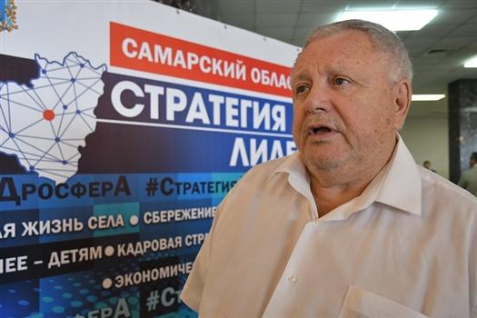 Константин Титов: Результаты стратегических сессий важны для развития региона