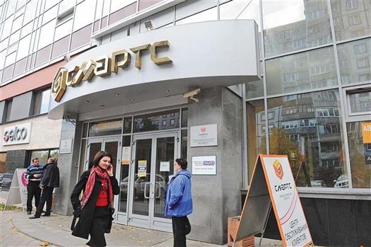 СМАРТС проиграл налоговикам суды на 1,2 млрд рублей