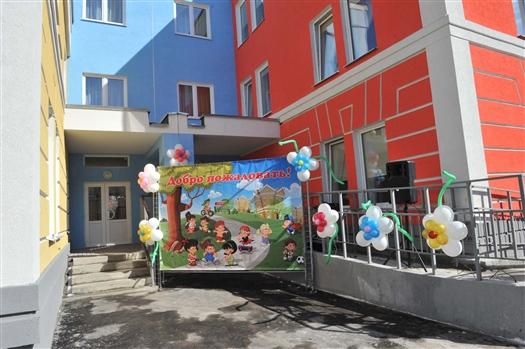 Департамент образования Самары ведет проверку по жалобам на поборы в детсаду №1