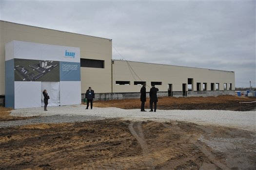 Завод КНАУФ в Чапаевске запустит производство в четвертом квартале 2017 года, сообщил вице-губернатор - министр экономического развития, инвестиций и торговли Самарской области Александр Кобенко.
