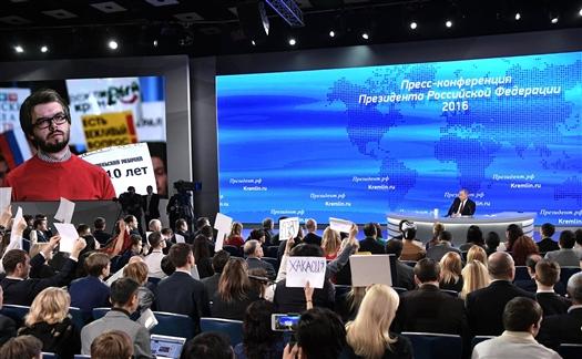 В Москве проходит ежегодная большая пресс-конференция президента России Владимира Путина