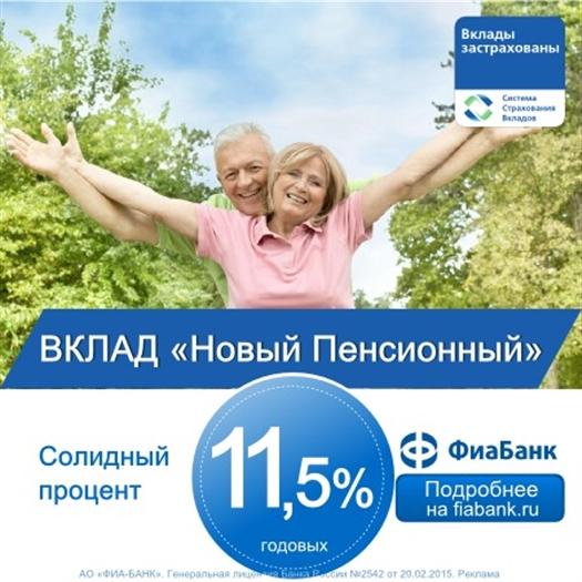 Сколько получает пенсионер в москве и в московской области