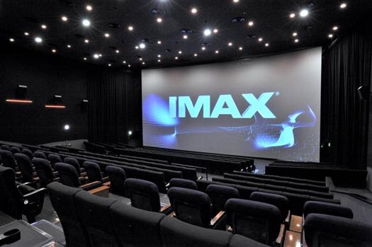 """В ТРК """"Аврора"""" откроется первый в Самаре кинотеатр IMAX"""