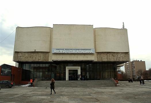Самарский областной историко-краеведческий музей имени П. Алабина отметил 130-летие