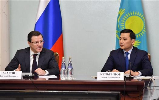 Самарский регион и Западно-Казахстанская область заключили соглашение о сотрудничестве