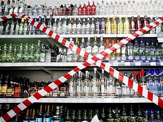 С 1 августа вступят в силу новые ограничения на торговлю алкоголем