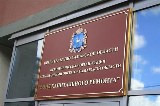 В конкурсе на должность главы областного Фонда капитального ремонта победил Михаил Архипов