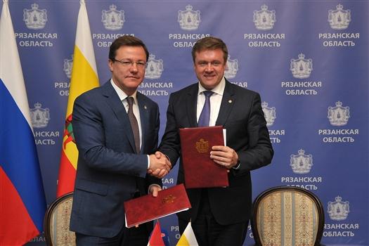 Подписано соглашение между правительствами Самарской и Рязанской областей
