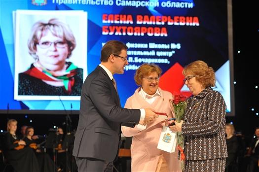 Дмитрий Азаров поздравил педагогов с профессиональным праздником
