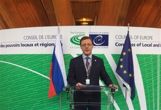 Глава региона принимает участие в Конгрессе местных и региональных властей Совета Европы