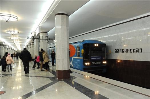 """В 2017 году в Самаре завершат строительство """"Алабинской"""" и спроектируют три новые станции метро"""