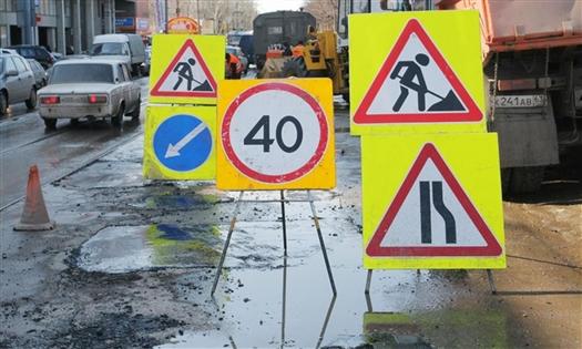 К реконструкции ул. 22-го Партсъезда планируют приступить в 2019 году