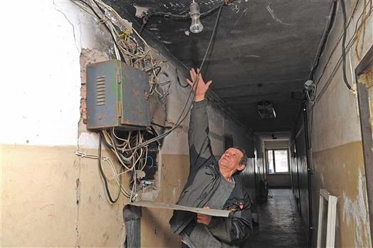ГЖИ пытается лишить МП, обслуживающее общежития Самары, лицензии на управление домами