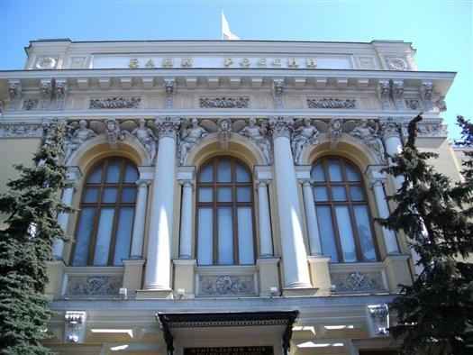 """Центробанк отозвал лицензии у страхового общества """"Акцепт"""""""