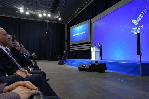 """Дмитрий Азаров:"""" В борьбе с коррупцией не должно быть кампанейщины"""""""