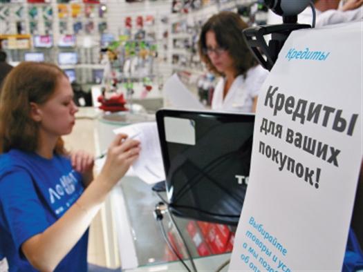 СМП Банк, кредит по программе в Казани