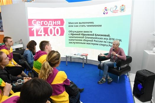 """Ирина Близнова: """"Возраст для гандбола - не помеха: если есть цель, то можно стать чемпионом"""""""