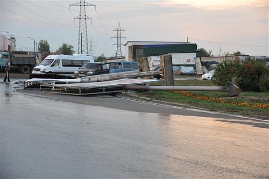 Циклонический вихрь уходит из Самарской области