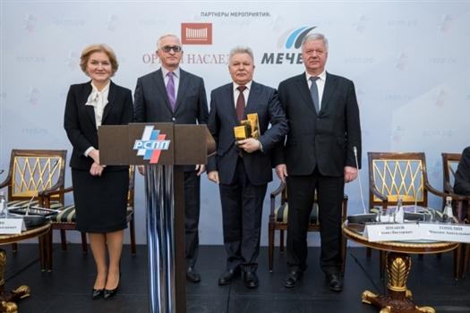 ТОАЗ победил в конкурсе Российского союза промышленников и предпринимателей