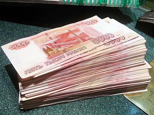 """""""Росгосстрах"""" обязали вернуть клиенту деньги за навязанные услуги"""