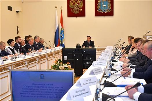 """Дмитрий Азаров: """"Нам необходимо учесть все возможные риски, чтобы максимально защитить права дольщиков"""""""