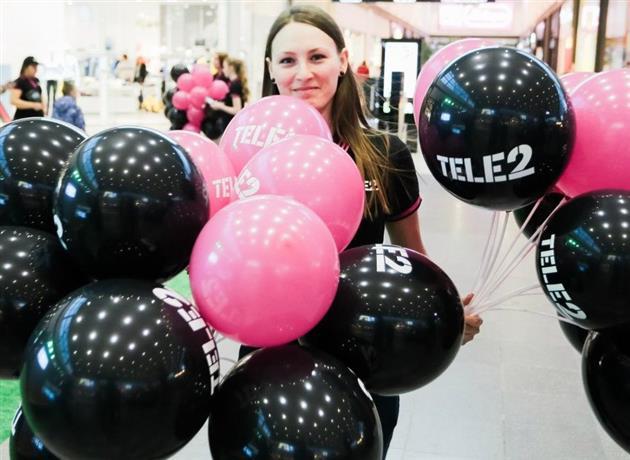 Tele2 приглашает на«День открытых людей» 14октября