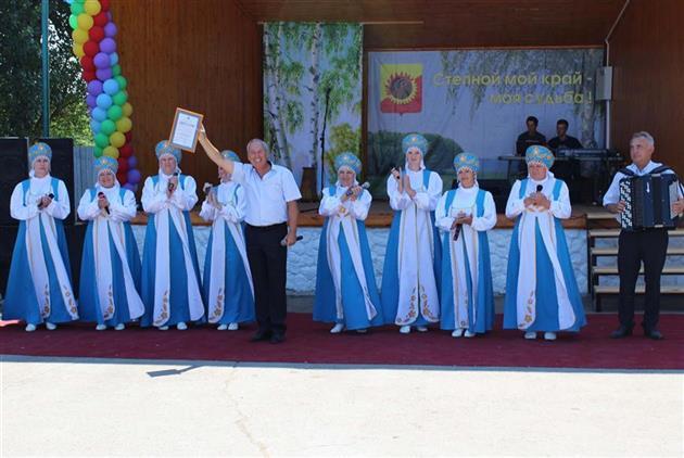 Алексеевский район отметил знаменательную дату- 90-летие содня образования
