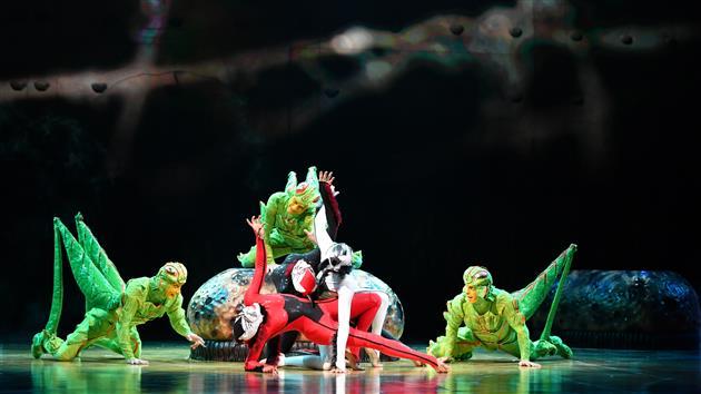 Где в самаре купить билеты на цирк дю солей самый дорогой билет на концерт в россии