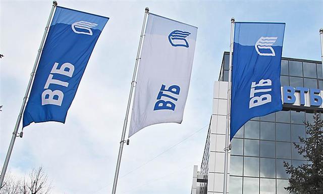 АСВ: Возмещение вкладчикам «Конфидэнс банка» выплатит Сбербанк