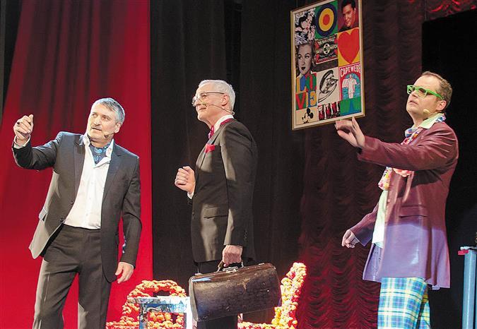 Бизнесмены и политики выступили в качестве артистов